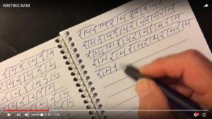 l'immagine raffigura l'atto dello scrivere il mantra